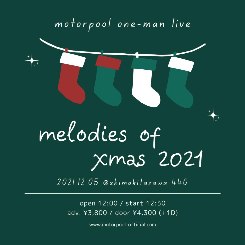 melodies of xmas 2021